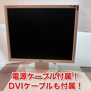 エルジーエレクトロニクス(LG Electronics)のLGエレクトロニクス 19インチ液晶ディスプレイ PCモニター L1950T(ディスプレイ)