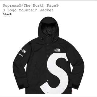 Supreme - L Black Supreme North Mountain Jacket