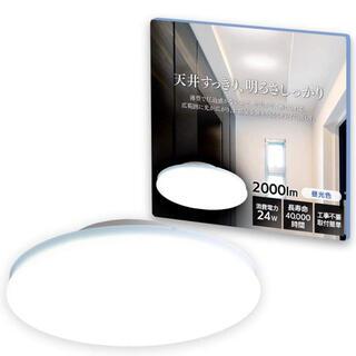 アイリスオーヤマ(アイリスオーヤマ)の薄型小型LEDシーリングライト 昼白色(天井照明)