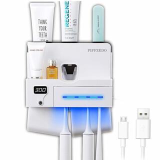 歯ブラシ除菌器 紫外線UV除菌機 二重層デザイン 滅菌消毒 歯ブラシホルダー