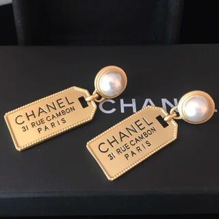 Chanel ページ ノベルティ