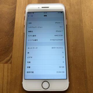 アップル(Apple)のApple iPhone 7 32GB docomo 中古(スマートフォン本体)