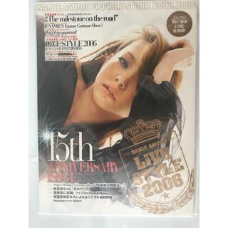 安室奈美恵 LIVE STYLE2006 ツアーパンフレット