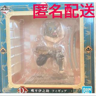集英社 -  鬼滅の刃 一番くじ  D賞  フィギュア 嘴平伊之助
