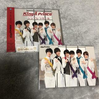 Johnny's - King&Prince シンデレラガール K盤 初回