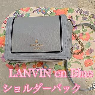ランバンオンブルー(LANVIN en Bleu)の*LANVIN en Blue ショルダーバック*(ショルダーバッグ)