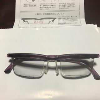 プレスビー ドゥーアクティブ メガネ 拡大鏡(サングラス/メガネ)