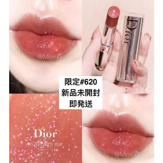 Dior - 【ラウール使用色】Dior ディオール アディクト ステラーハロシャイン 620