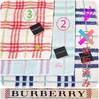 BURBERRY - BURBERRYタオルハンカチ♯.チェック