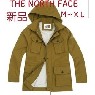 ザノースフェイス(THE NORTH FACE)のTHE NORTH FACE ノースフェイス ミリタリー ジャケット 新品 L(ミリタリージャケット)