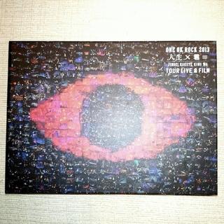 ONE OK ROCK - ONE OK ROCK 2013 LIVE DVD