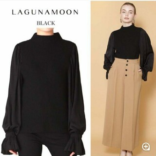 LagunaMoon - サテンスリーブニットプルオーバー