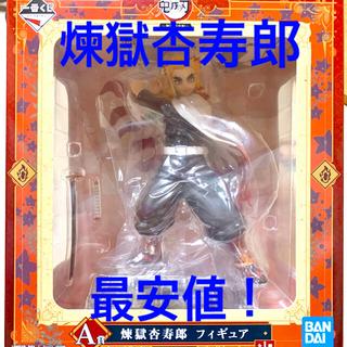 一番くじ 鬼滅の刃 A賞 煉獄杏寿郎 フィギュア