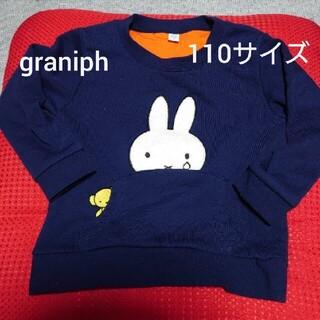 Design Tshirts Store graniph - グラニフ×ミッフィー トレーナー 110サイズ graniph