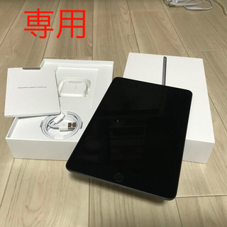 Apple - iPad mini 5  64GB  wifi スペースグレー