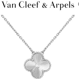 Van Cleef & Arpels - ヴァンクリーフアーペル ホリデーペンダント2020 希少✨