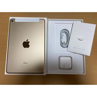 Apple - iPad mini4 ゴールド 16GB wi-fiモデル 美品