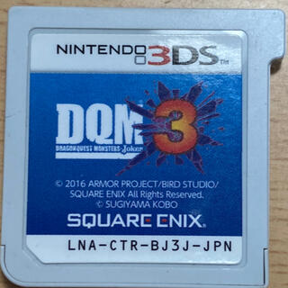 ニンテンドー3DS - ドラゴンクエストモンスターズ ジョーカー3 3DS