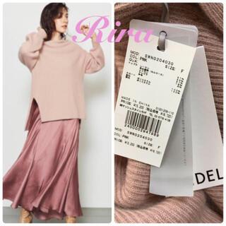 snidel - 完売🌷新作新品🍀スナイデル ニットスカートセットアップ