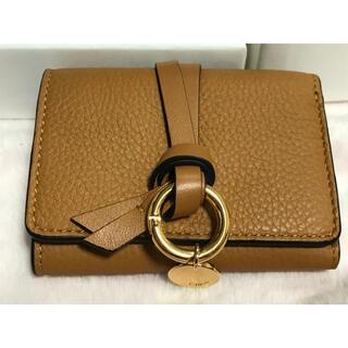 クロエ(Chloe)のクロエ 三つ折財布(折り財布)