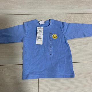 アカチャンホンポ(アカチャンホンポ)の赤ちゃん本舗 長袖トレーナー(Tシャツ)