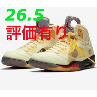 NIKE - 26.5 Nike off white Jordan 5 sail