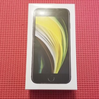 iPhone - 【新品未開封】 iPhone SE2 本体 64GB ブラック SIM解除済