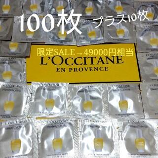 L'OCCITANE - IM ディヴァイン インテンシヴオイル 100枚