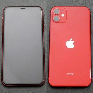 Apple - 美品 SIMフリー iPhone11 海外 香港版 物理デュアルSIM