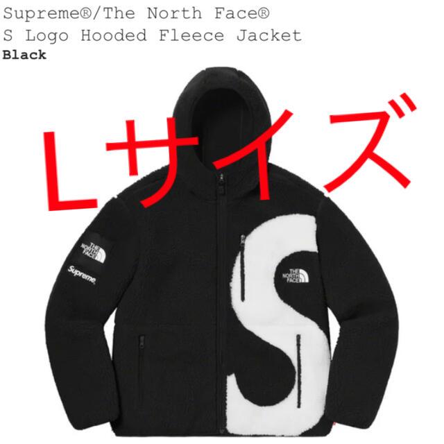 Supreme(シュプリーム)のSuperme the north face フリース シュプリーム Lサイズ メンズのジャケット/アウター(ブルゾン)の商品写真