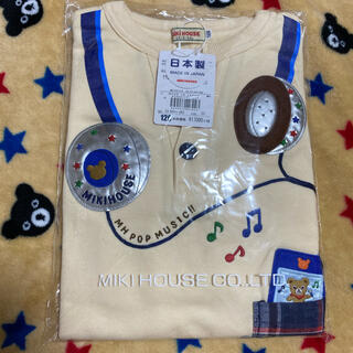 mikihouse - 半額以下‼︎新品タグ付き!ミキハウス トレーナーsize120