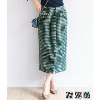 チェスティ(Chesty)のまの様専用 スカート ツイード フリンジ ナロー Liala×PG(ロングスカート)