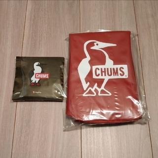 チャムス(CHUMS)のCHUMS チャムス ブービーバード ドライバッグ&エコバッグ 2点セット(その他)