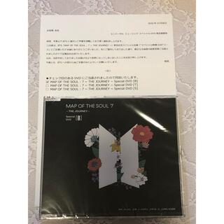 防弾少年団(BTS) - BTS アルバム JOURNEY スペシャル DVD B ナム ユンギ テヒョン