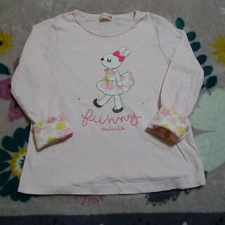 KP - KP Tシャツ