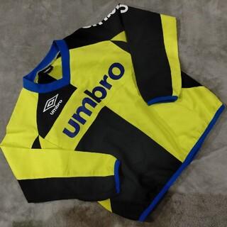 UMBRO - umbroピステネオン120