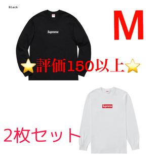 Supreme - お得!! supreme Box Logo L/S Tee 黒白2枚セット