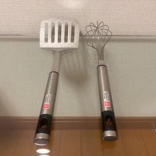 ヘンケルス(Henckels)のヘンケルス 泡立て器&フライ返し 2つセット(調理道具/製菓道具)