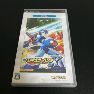 PlayStation Portable - イレギュラーハンターX(カプコレ) PSP
