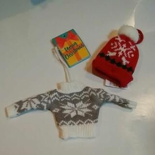 KALDI - カルディ クリスマスオーナメントミニセーターとニット帽セット グレー1