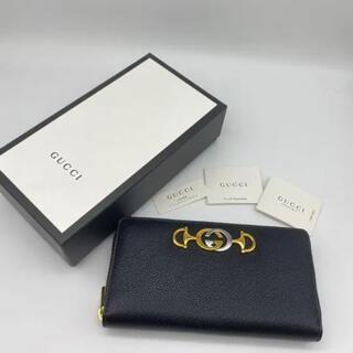 グッチ(Gucci)のGUCCI グッチ 長財布 財布 格安 新品(財布)