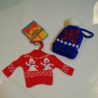 KALDI - カルディ クリスマスオーナメントミニセーターとニット帽セット雪 ダルマ3