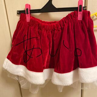 デイジーストア(dazzy store)のdazzy store デイジーストア クリスマス レース スカート 赤。(衣装)