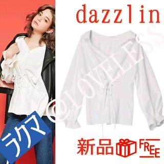 dazzlin - ダズリン コルセット レースアップ シャツ ブラウス ホワイト