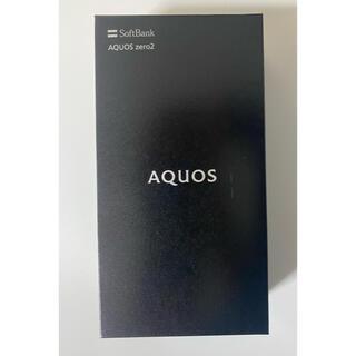 AQUOS - 【新品未使用】AQUOS zero2 906SH【SIMロック解除済】