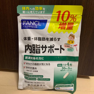 FANCL - 60袋セット   内脂サポート   FANCL   ファンケル