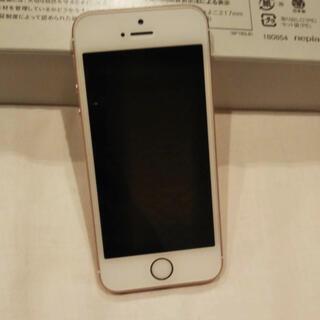 Apple - iPhone SE SoftBank 16GB 本体