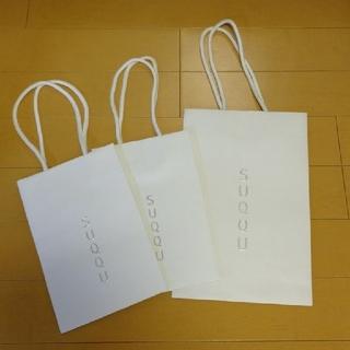 スック(SUQQU)のスック 紙袋 三枚(ショップ袋)