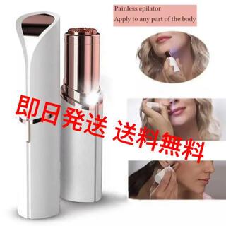 口紅型 フェイスシェーバー 脱毛器 女性 顔剃り 回転式 LEDライト付き(レディースシェーバー)