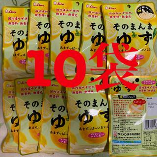 LION - 10袋 そのまんまゆず 23g ライオン菓子